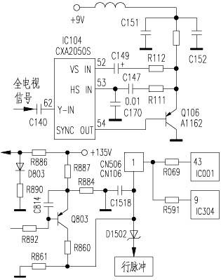 索尼da34x80行电路图