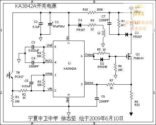 联想l193wide液晶显示器电源ic替代修理-电脑-数据之