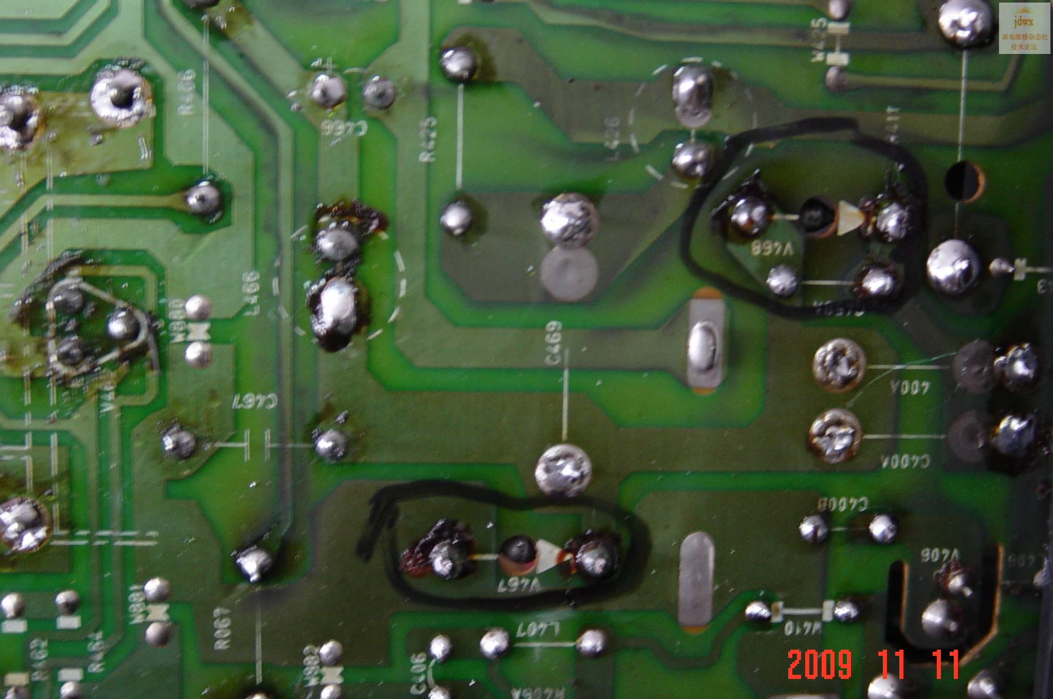 电路板 游戏截图 2048