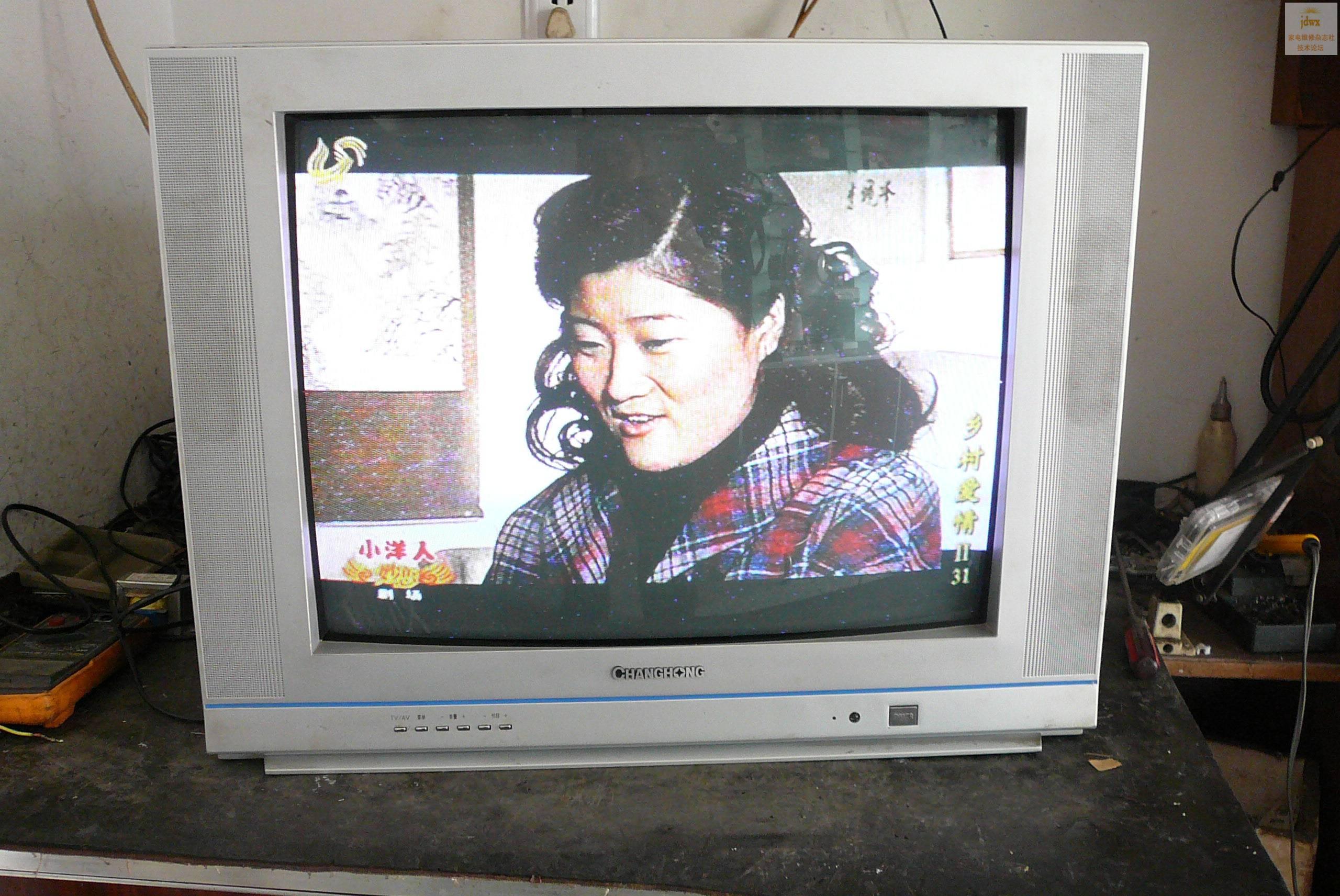 长虹电视机老化线接线图