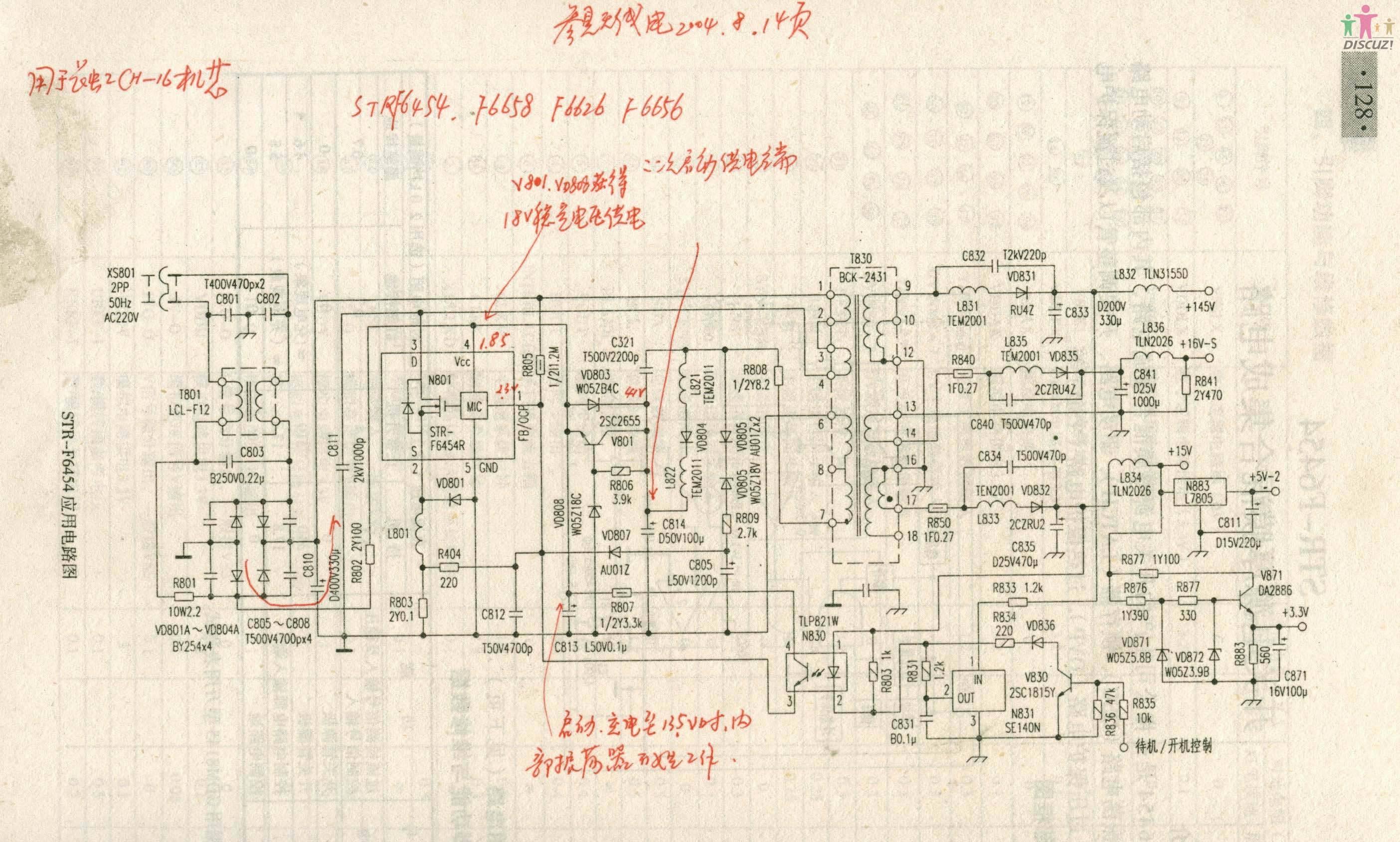 长虹sf2998,电源块strf6454换新后不启振