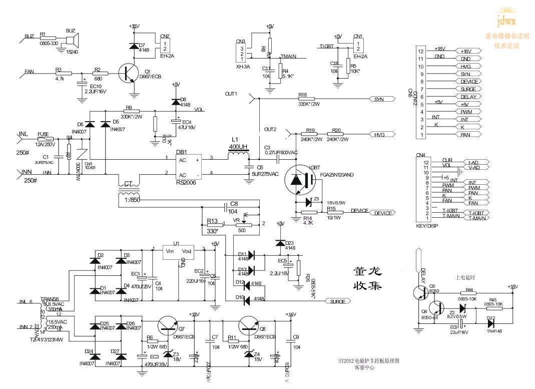 美的mc-sf2012电路图