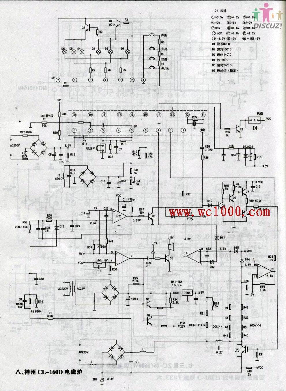 神州cl-160d型电路图!