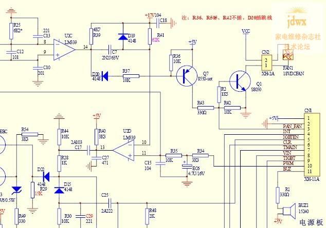 爱庭电磁炉也有类似的电路设计