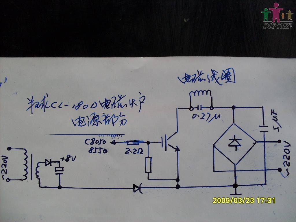 大家遇到铜箔薄的电磁炉要注意加固电路板
