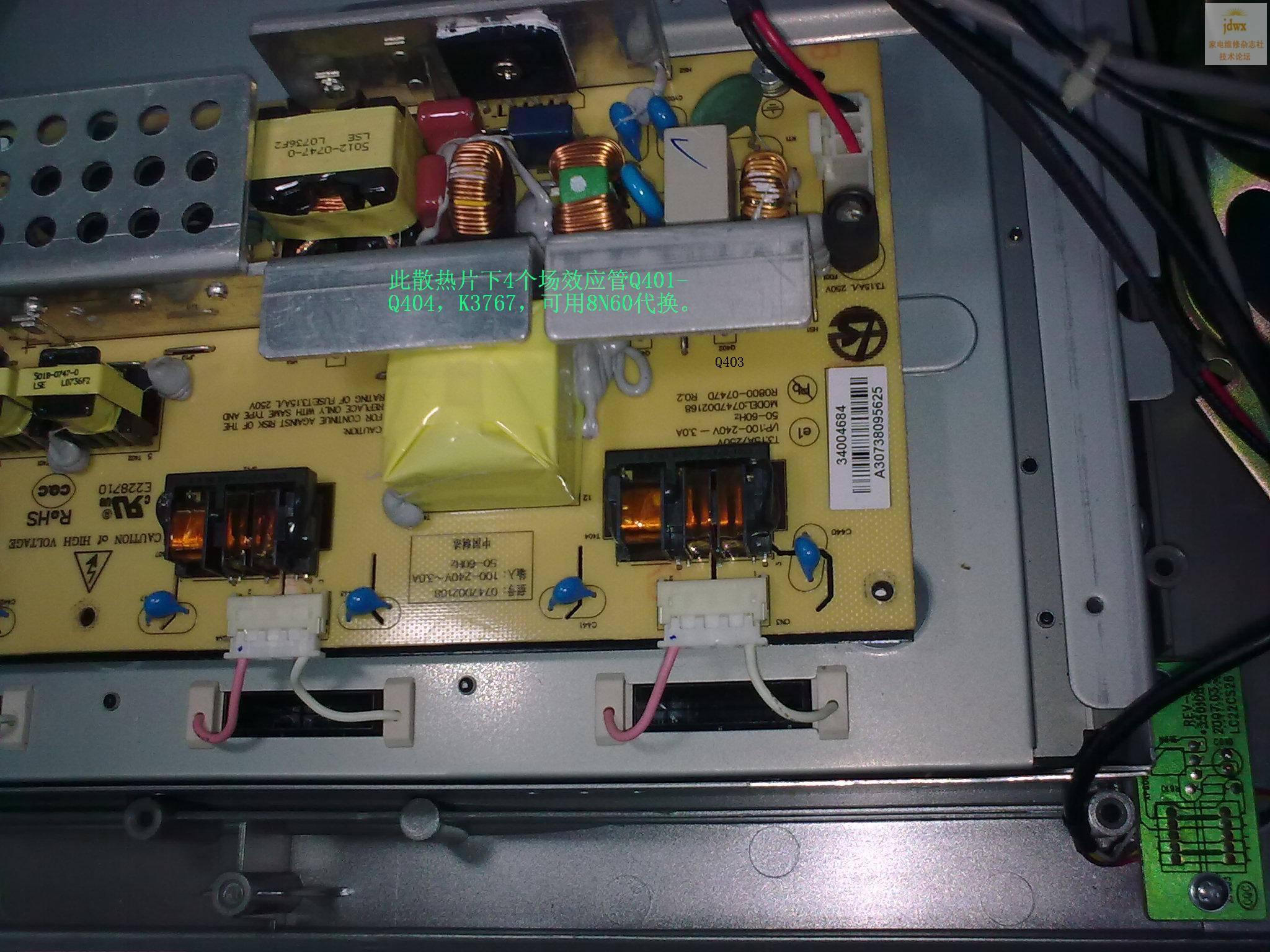康佳48m2600b背光驱动电路图