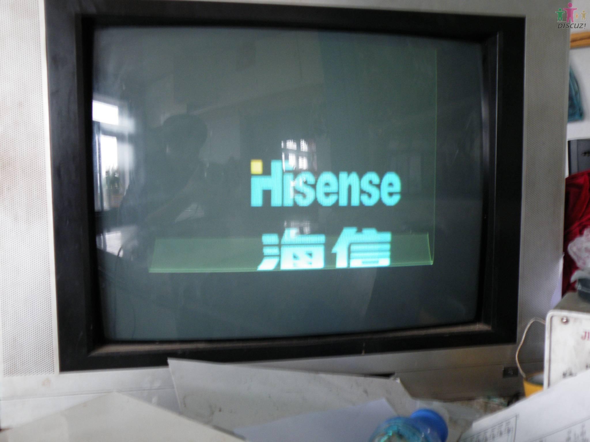 创维 电视 电视机 显示器 2048_1536
