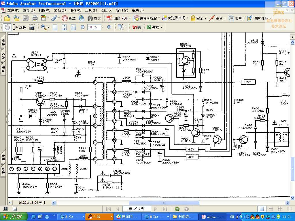 康佳p2990c电源能单独检修吗?