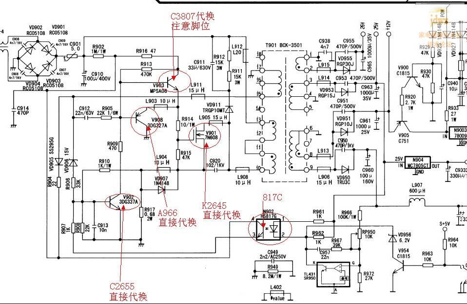 检查原电源部分电路:v901;v908;v903;v902以不见了