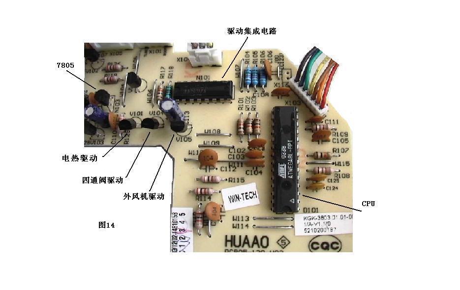 10]科龙挂机控制电路