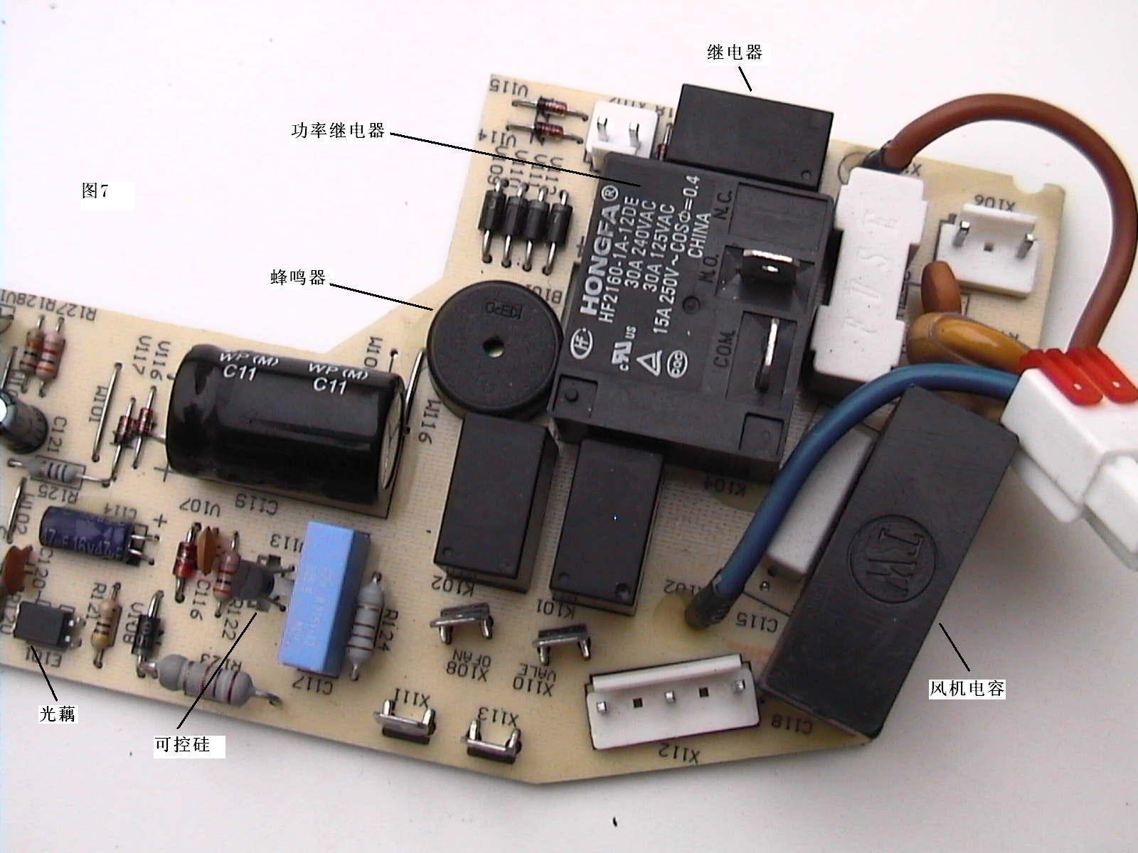[大众版2004,10]科龙挂机控制电路