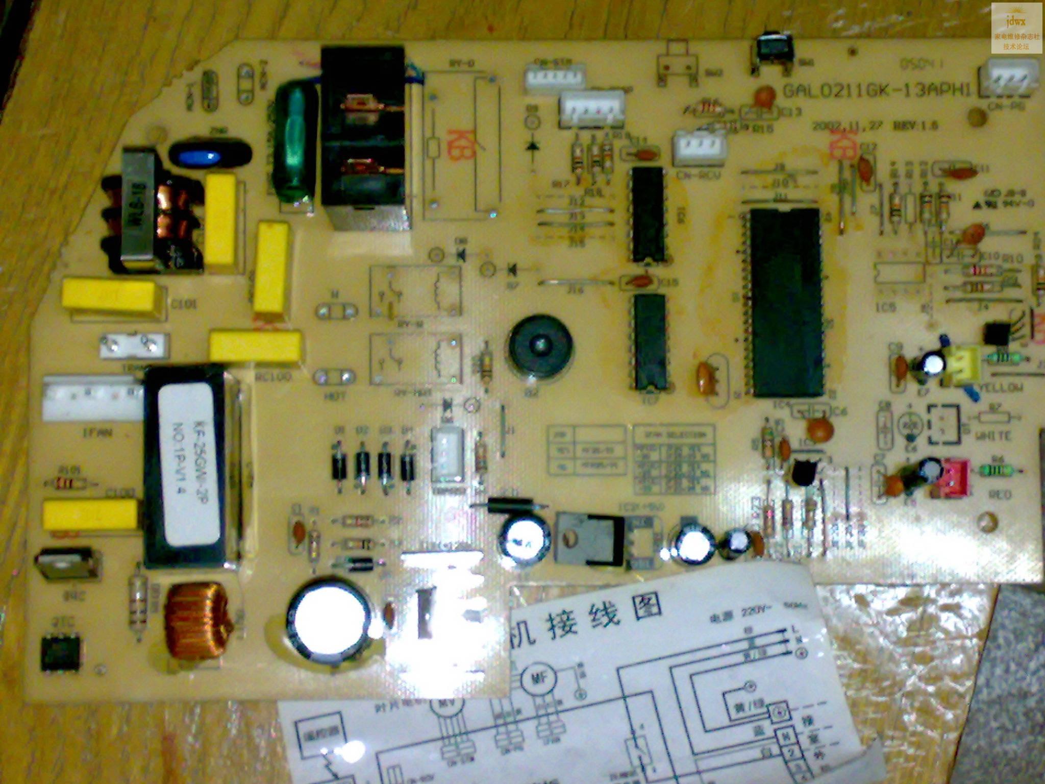 群达空调万能主板接线图解