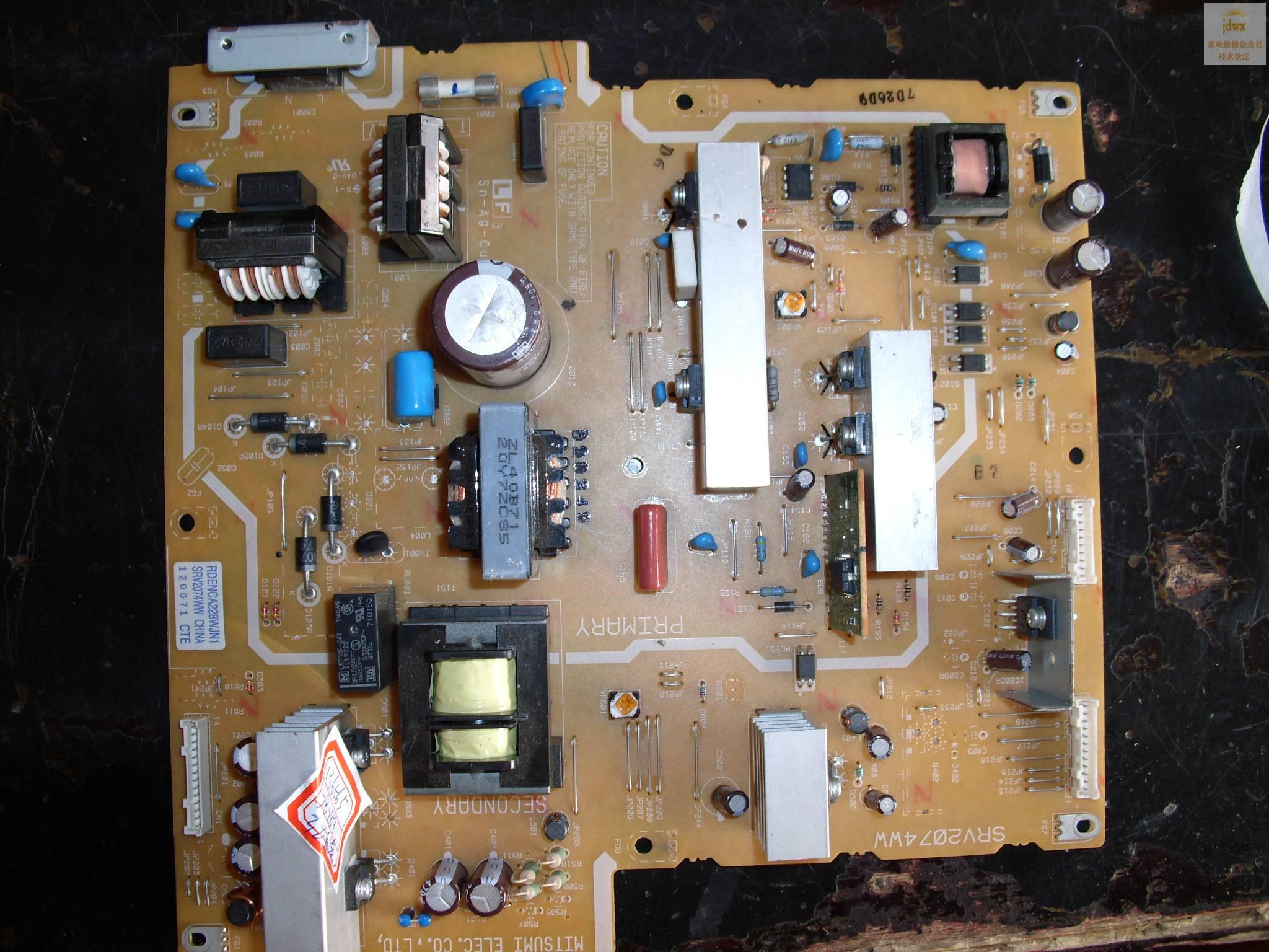 那位师傅有夏普lcd-32px5的电源板的图纸发一份上来?谢谢了.