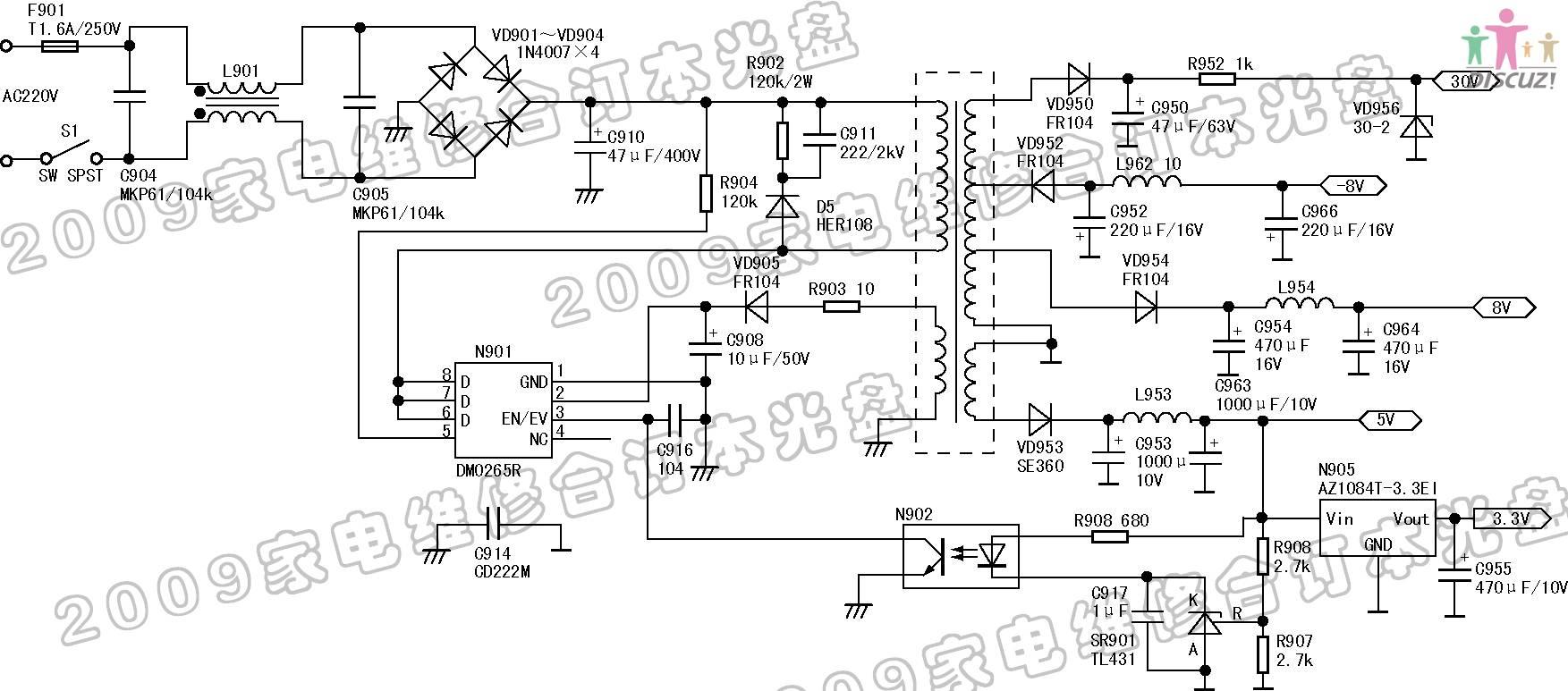 康佳hb610c数字机顶盒电源原理图.jpg