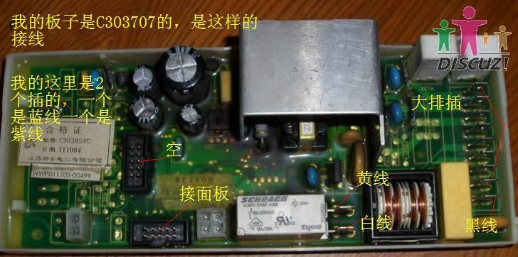 电路板 728_362