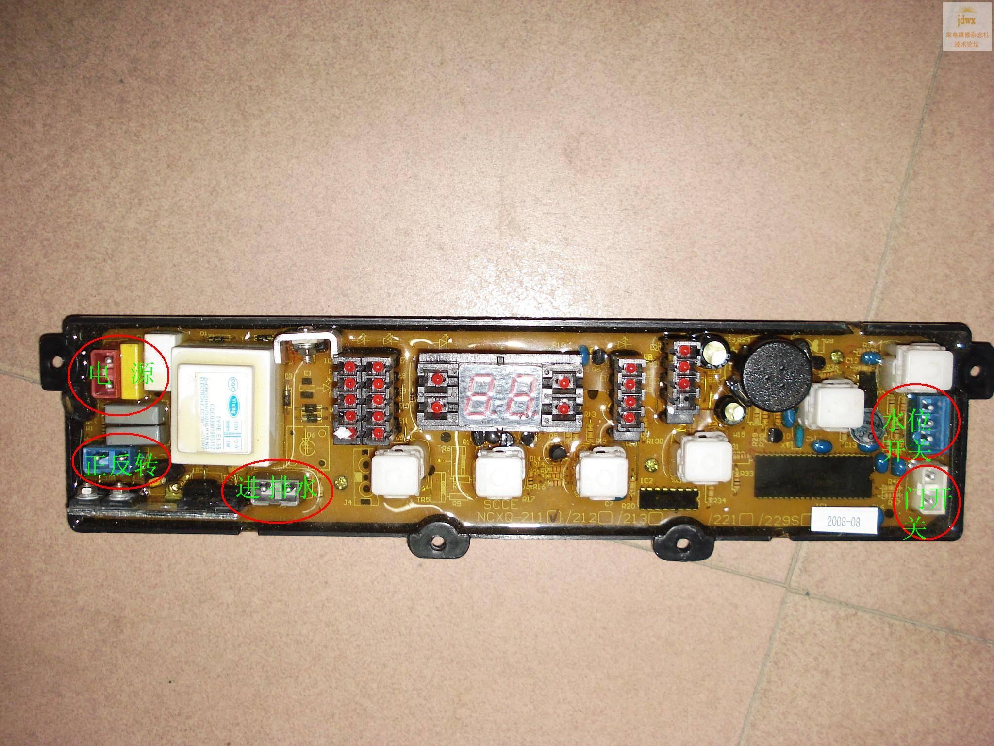 xqb50-728e洗衣机接线图