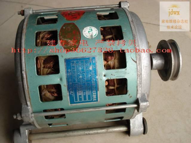 小鸭圣吉奥滚筒洗衣机电机?多少钱