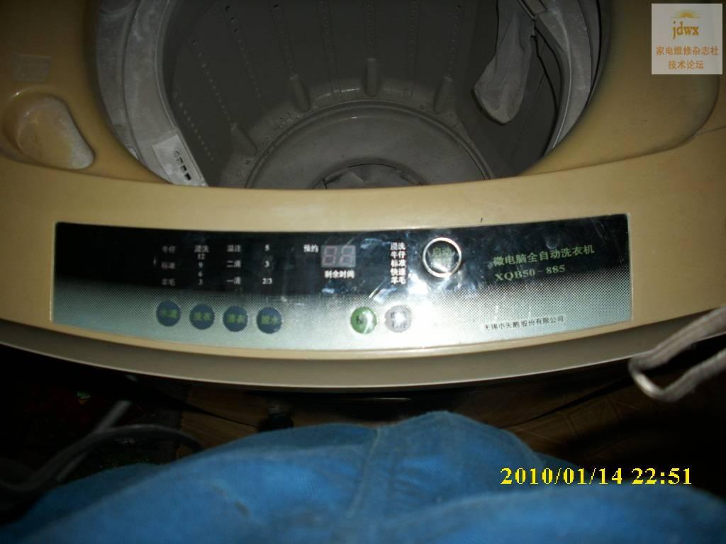 小天鹅全自动洗衣机,选择单脱程序,启动洗衣机,排水结束片刻后,数码管显示E3(该洗衣机盖上注明E3表示门盖没盖上)并发出报警声。同时排水阀关闭。把盖上开关上的引线短接还是不行。不知哪里的故障,请大伙帮忙难不成是电脑板挂了?  --------------------------------- 找到电脑板门开关检测端口并短接后试机,恢复正常往前找,看连线有无断路。要是还报警换电脑板。 --------------------------------- 查一下防撞开关有没有问题!