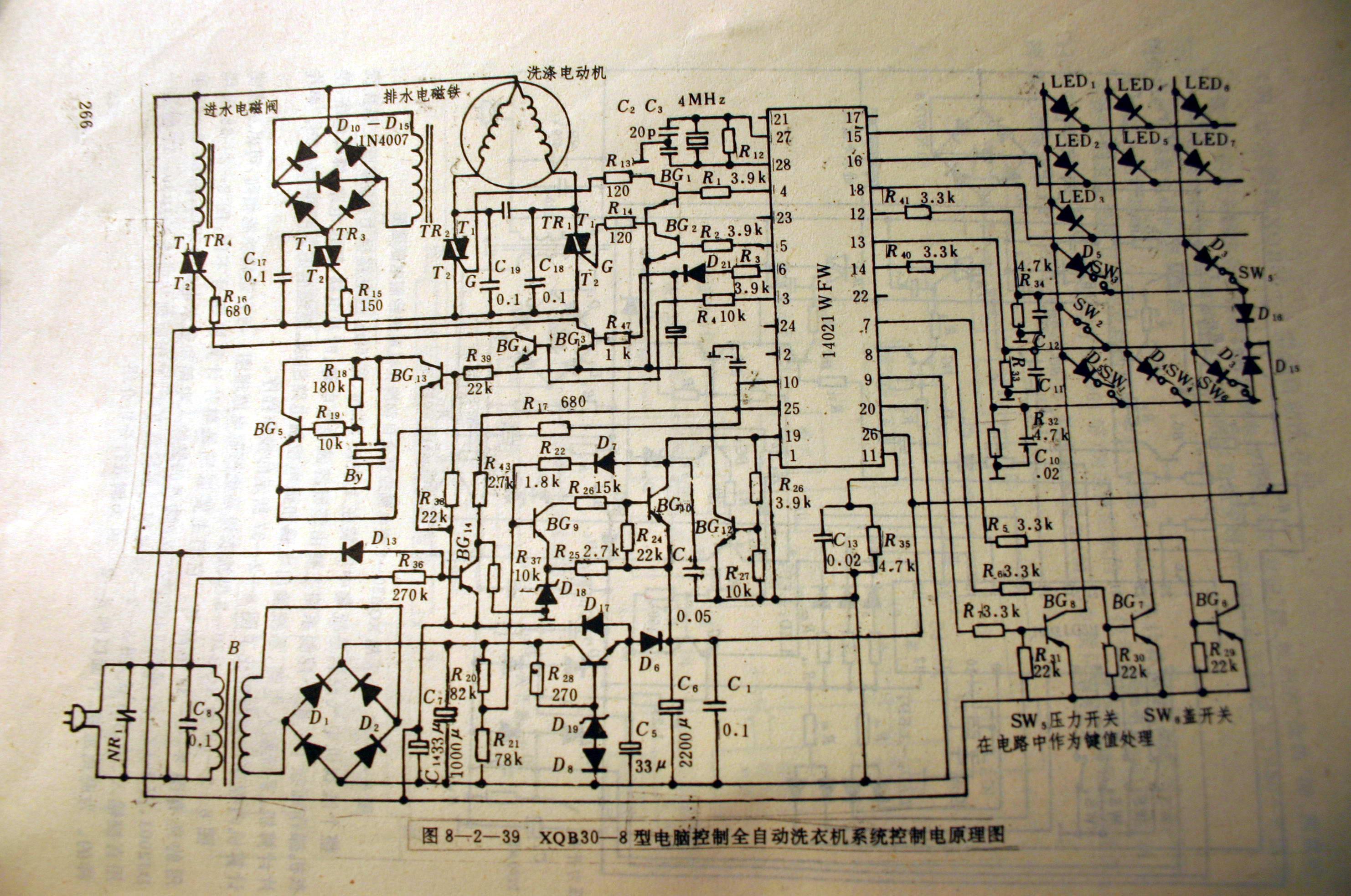发一个小天鹅全自动洗衣机电脑板的电路图