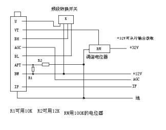 黑白电视机改用彩电高频头.jpg