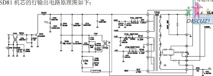 接机后,发现指示灯亮,按开机键能听到机内断续的继电器断开吸合的声