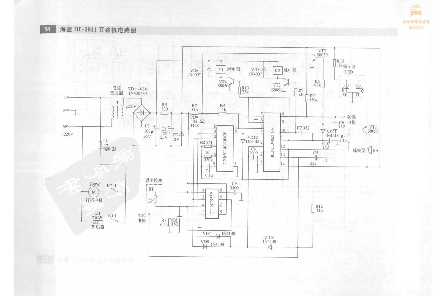 格莱德┋海菱┋九阳豆浆机电路图
