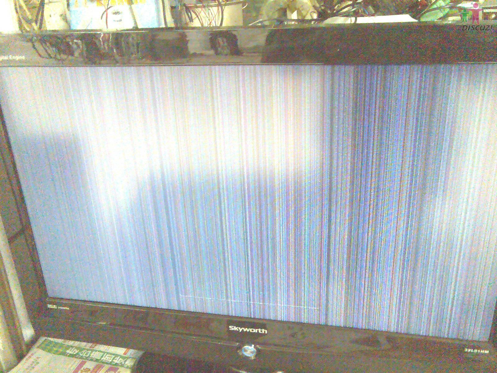 一台创维32l01hm液晶电视花屏