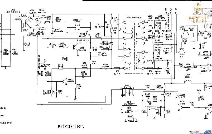 再谈康佳p21sa390电源不启动