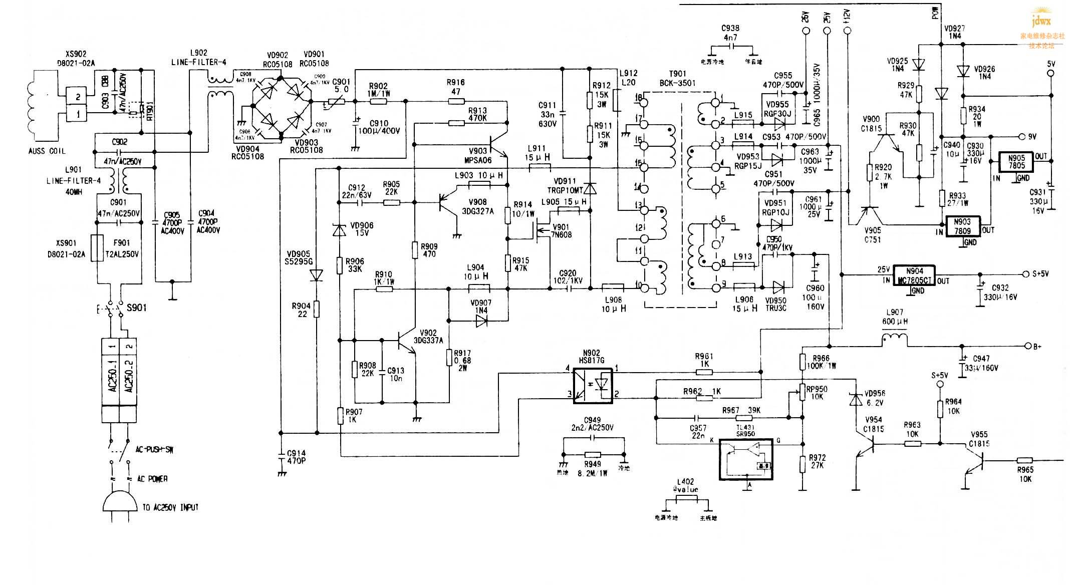 康佳sa系列彩电开关电源图纸.jpg