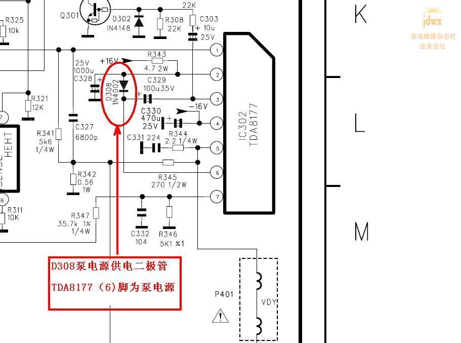 tcl彩电hid29276h场线性故障维修