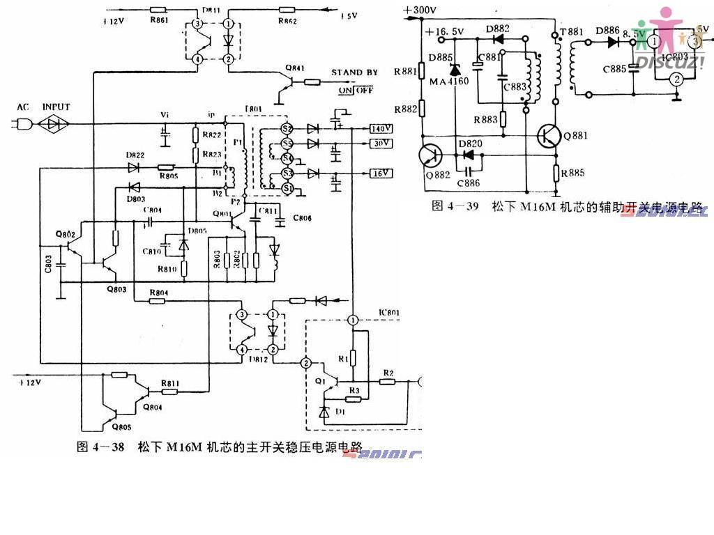 电路 电路图 电子 原理图 1024_768