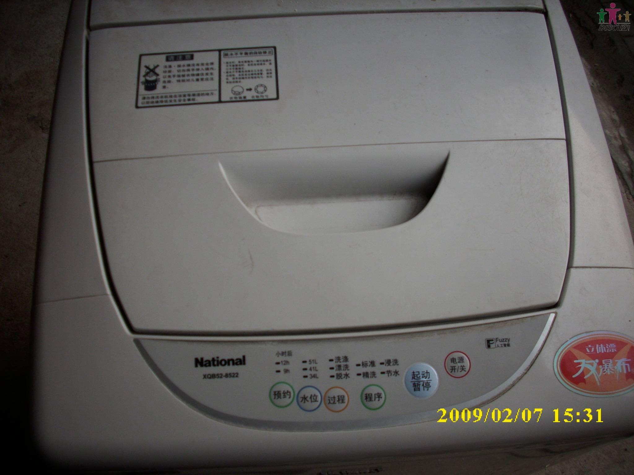 松下全自动洗衣机脱水噪声大