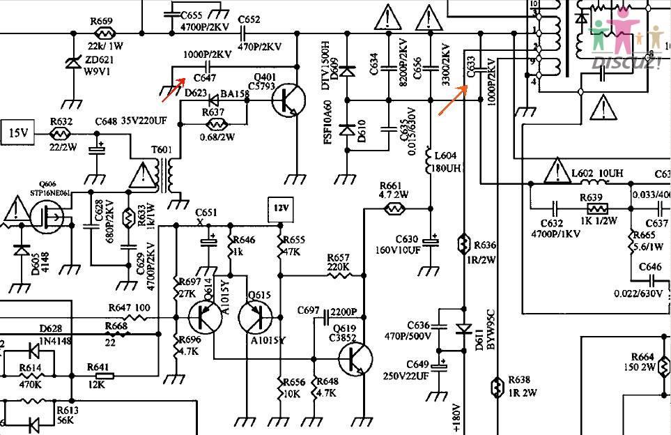 海尔29f5d-ta.行电路上的两电容.型号
