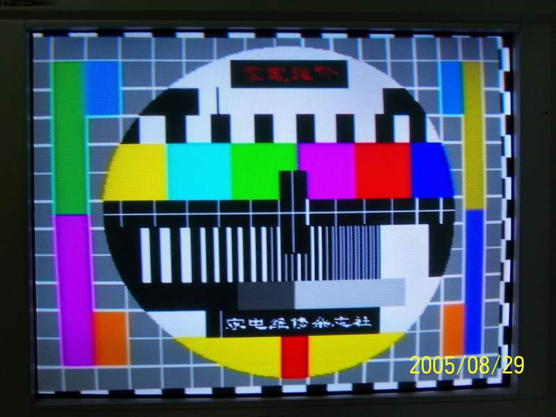 一台海尔34p5a-p的电视机,故障如图所示.