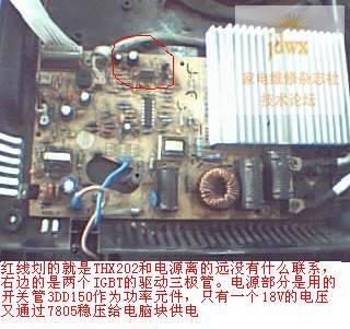 坂田c-18电磁炉中的thx202h做什么用?