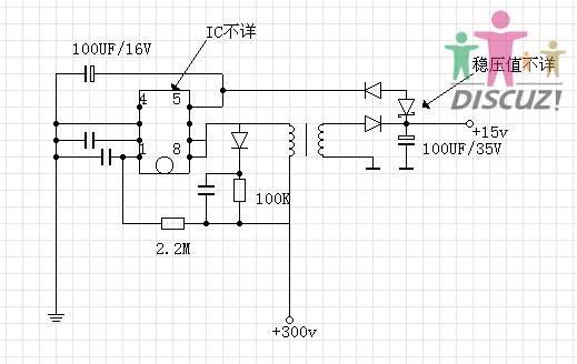 今天接修一台苏泊尔c21a01的电磁炉,电源模块已经炸飞了,不知道用的