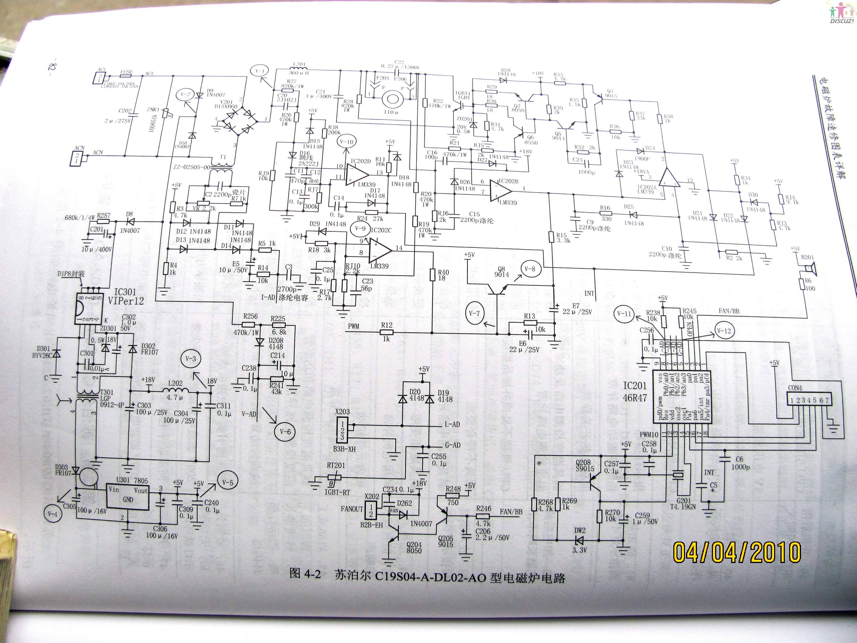 苏泊尔电磁炉c21s22-s电路原理图[1]  (474.