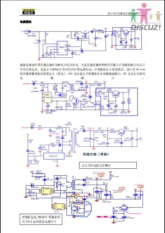 苏泊尔电磁炉c21a01-b-dl02-a1图纸