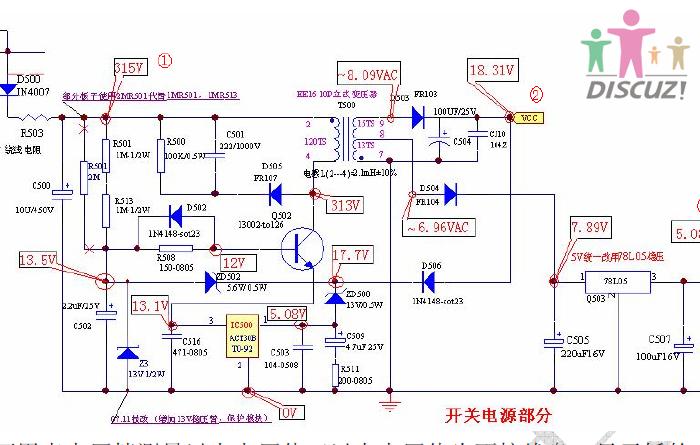 电磁炉电源电路图讲解_电磁炒炉多少钱_电磁煲汤炉