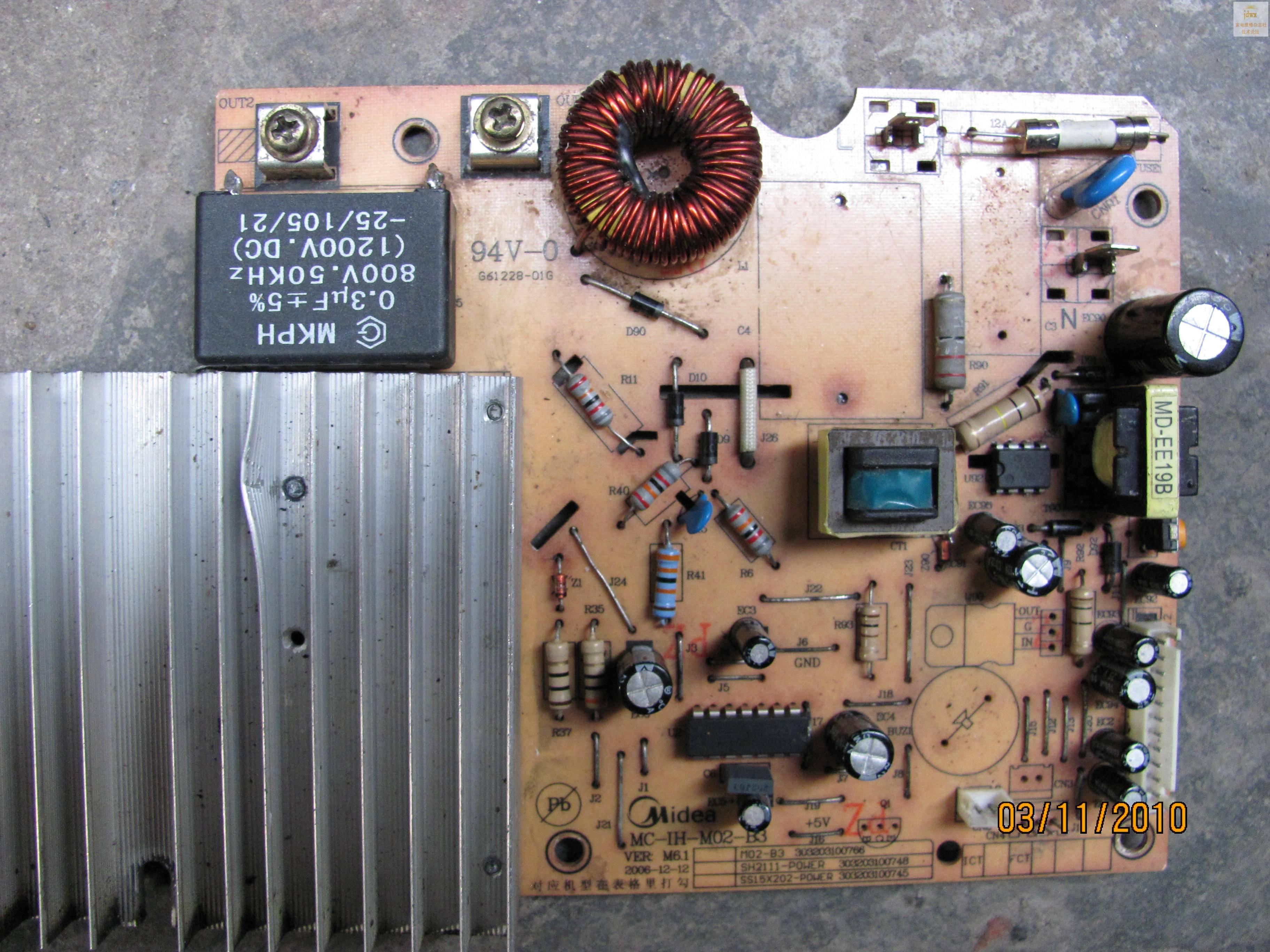 美的mc-sh2112电磁炉图纸