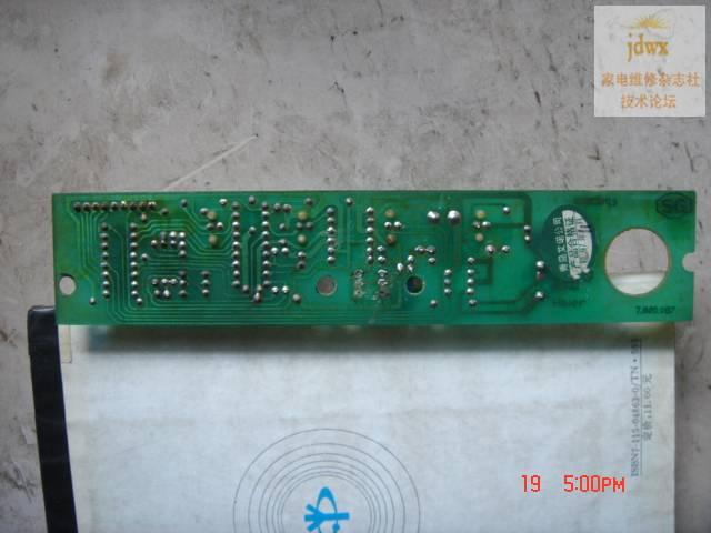 哪位大虾有海尔bcd-238wf冰箱控制板的电路图啊
