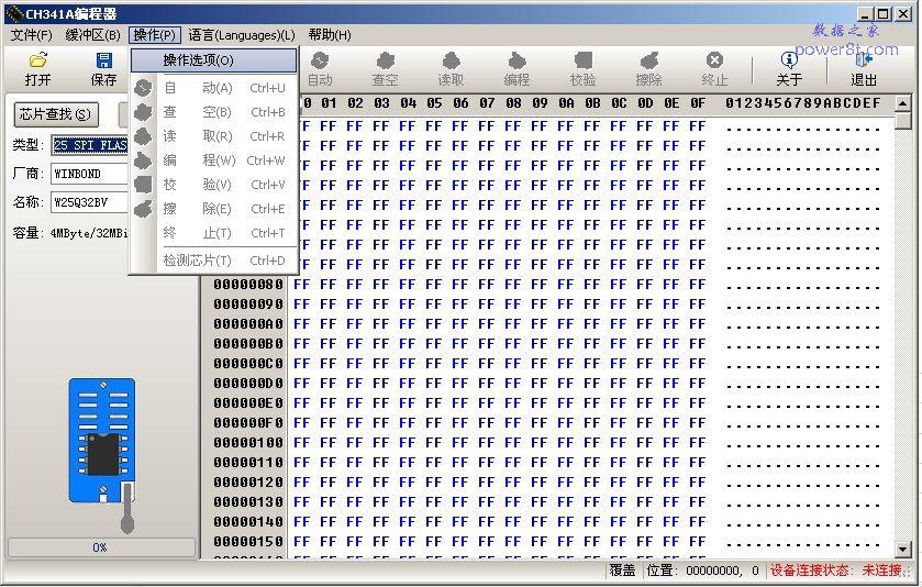 数据必需较验正确。 刷写中出现的各种问题都是和数据无关,自己找原因,数据必需较验正确(芯片内容和缓冲区内容一致)才上机。 ----------------------------- 什么是芯片内容和缓冲区内容一致? 答:就是你刷入芯片的数据和你要刷的数据作比较,相同就是芯片内容和缓冲区内容一致。 如果不一致,是说明你刷机出错,要检查重刷(注:数据是固定的,你刷进的不相同,请不要怀疑数据有问题,这是十分低级和无知的表现)。 太多的老师傅就是错在这里,自己出错,还一味说,数据不好使。 为什么会芯片内容和缓冲区